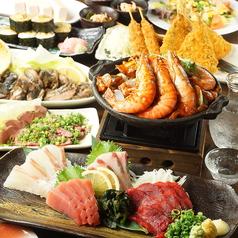 魚鮮水産 三代目網元 JR灘駅店のコース写真