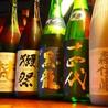 寿司割烹 ゆば膳 一宮本店のおすすめポイント1