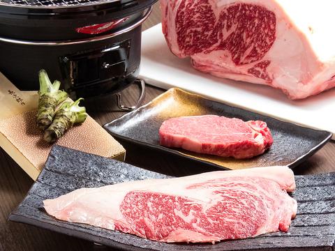 【松阪牛】A4,ランク以上の厳選された極上和牛専門の高級焼肉店