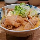 大衆酒蔵 天下二 てんかに 新潟駅前店のおすすめ料理2