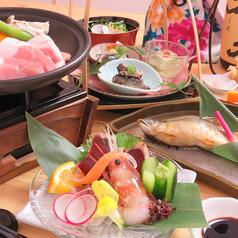 和食 六花懐 ろっかかいのおすすめ料理1