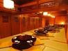 中華遊楽酒房 こまどり樓のおすすめポイント1