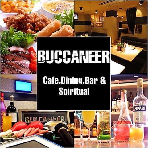 Cafe,Dining.Bar&Spiritual BUCCANEER (バッカニア)