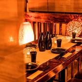 九州料理といえば『焼酎』がぴったり!黒霧島をはじめとした九州のブランド焼酎を多数ご用意しております♪実は『日本酒』も合います!八海山や銀盤などをご用意!コースならお得に飲み放題になるプレミアム飲み放題でご提供することも可能となっております♪九州料理と焼酎・日本酒の組み合わせをお楽しみください♪