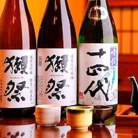 厳選の銘柄日本酒