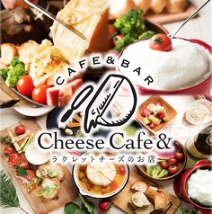 Cheese Cafe & チーズカフェ 名古屋駅店の写真