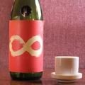 料理メニュー写真おすすめ日本酒4