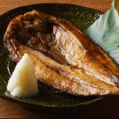 海味 はちきょう 本店のおすすめ料理2