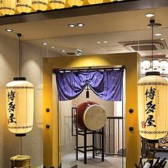 博多屋大吉は、コリドー街入口!こちらの博多ならではの雰囲気を感じさせる外観が目印です!ぜひお気軽にお立ち寄りください!