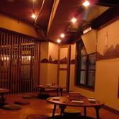 京都タワーも見える「ちゃぶ台のお座敷」