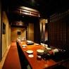 いろはにほへと 米沢中央店のおすすめポイント3