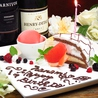 ステーキとワインの肉バル BAROCCS バロックス 熊本上通店のおすすめポイント2
