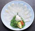 ふぐ料理 玄品 松山三番町のおすすめ料理1