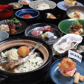 のみすけ 新潟駅前店のおすすめ料理2