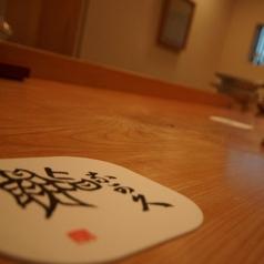 鮨 奈可久 星野の写真