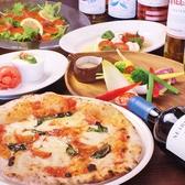 ピッツェリア ドォーロ ローマ Pizzeria D'oro ROMA 新静岡店のおすすめ料理3