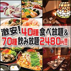 華宵 HANAYOI 池袋店のおすすめ料理1