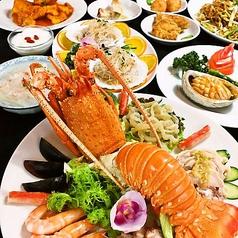 中華料理 兆圭餃子 チョウケイギョウザのおすすめ料理1