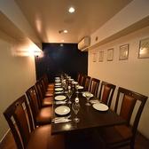 ゆったりとくつろげる個室♪1室10名~16名様で利用可能です。女子会・合コン・誕生日・記念日・サプライズにオススメです!
