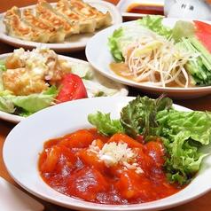 中華レストラン 胡弓 南千住店の写真