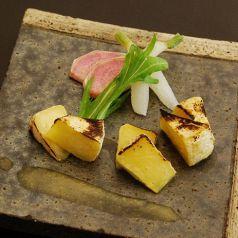 料理メニュー写真〈京都府〉カマンベールチーズの京都味噌漬け