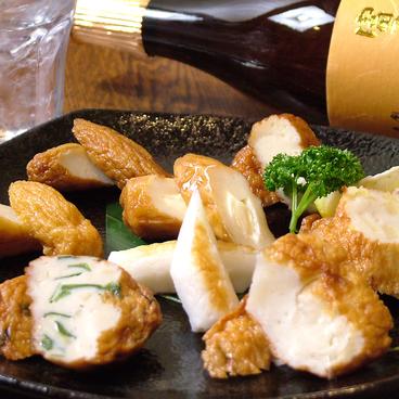 弐拾代のおすすめ料理1