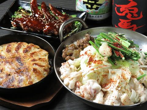 博多名物!黒豚鉄鍋餃子♪本格もつ鍋♪激安ドリンク!!!