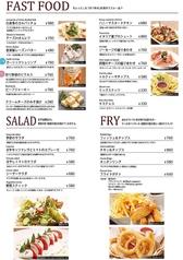 Fast Food & Salad & Fly