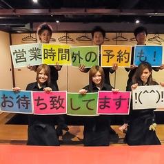和桜ひとひら 川口駅前店のおすすめランチ1
