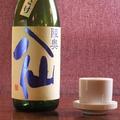 料理メニュー写真おすすめ日本酒5