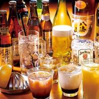 【お得】日比谷で豊富な飲み放題メニューがある居酒屋
