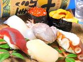 和食 よこ田のおすすめ料理3