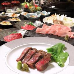 肉料理と大地の恵み ひなたの写真