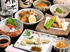 魚菜 さくらの写真