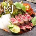 料理メニュー写真神戸牛ハネシタステーキ