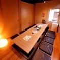 コンパやプライベート宴会などにもぴったりの掘りごたつ個室!気の知れた仲間と盛り上がるのに最適な空間です。