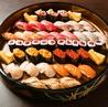 入船鮨 南店のおすすめポイント2