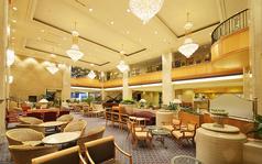 パレスホテル立川 サロン ドゥ カフェの写真