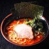 家系ラーメン 介一家 すけいちや 鶴見東口のおすすめ料理3