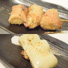 エノキ巻/エノキチーズ巻