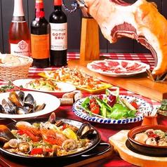 スペイン食堂 オチョ エルカバーリョ 小倉馬借店のおすすめ料理1