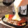 ワインバル torico トリコのおすすめポイント2