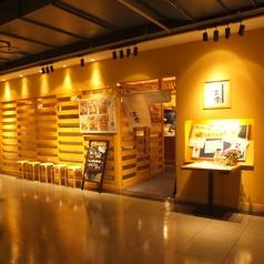 海の台所 波奈 エスパル仙台店の雰囲気1