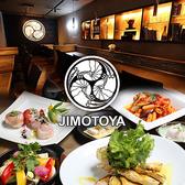 JIMOTOYAの詳細