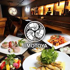 JIMOTOYAの写真