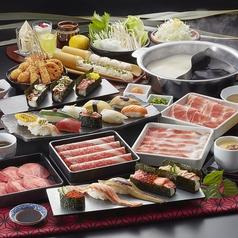 寿司 しゃぶしゃぶ ゆず庵 厚木店の写真