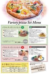 珈琲伝説 庚午店のおすすめ料理1