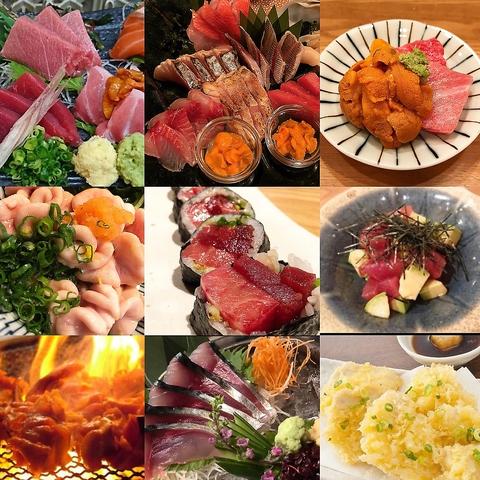 新鮮な魚介とおいしい鮪が楽しめる大衆酒場 ひとぼし!