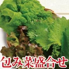 包み菜盛合せ/包み菜+薬味Set(にんにく・青唐辛子)