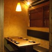 6人掛け個室。周りを気にせず楽しめます! 神田/居酒屋/中華/個室/宴会